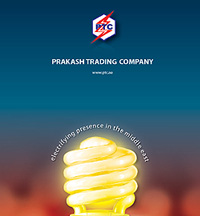Prakash Trading Company - Power/Communication Cables Wires
